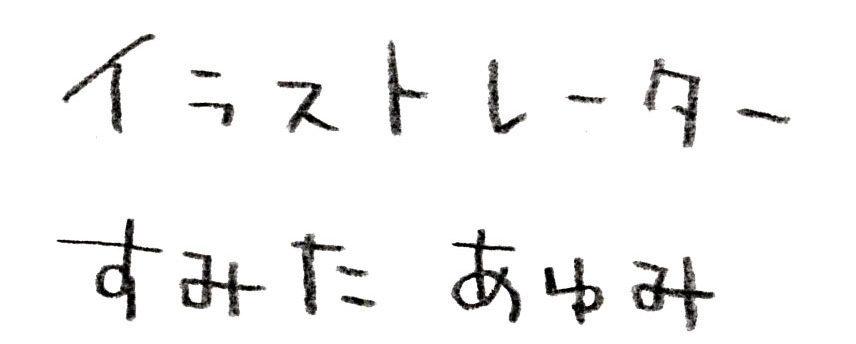 cropped-cropped-Daiji-A-2.jpg