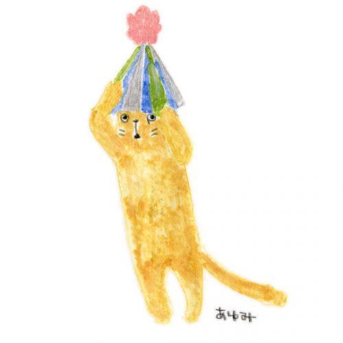 Rainy_cat